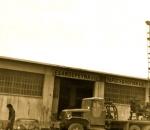Κτίριο πρώτων εγκαταστάσεων και αποθηκών επί της Ιεράς Οδού (1969)