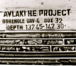Δείγματα γεωτρήσεων από το ΥΗΕ Αυλακίου (1971)
