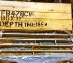 Δείγματα γεωτρήσεων από το ΥΗΕ Πολυφύτου (1967)