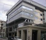 Άποψη πολυόροφου κτιρίου καταστήματος Zara στο Βόλο