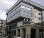 View of high-rise Zara store in Volos
